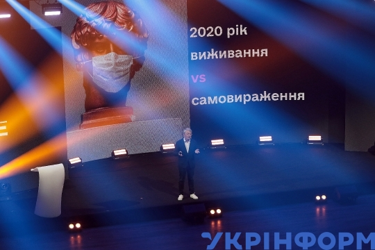 """Creative Ukraine"" IV Annual International Forum held in Kyiv"