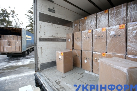 Hospitals of Kharkiv Region receive another batch of oxygen concentrators