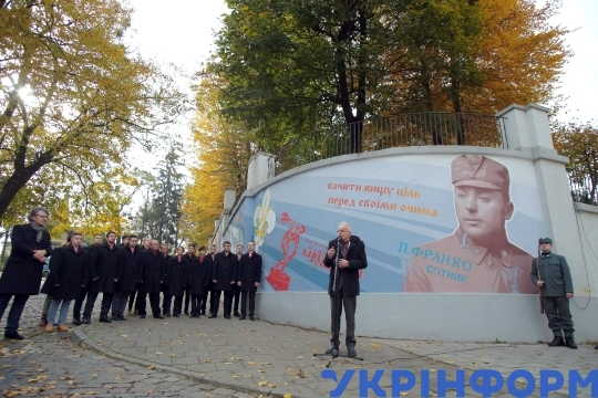 Portrait mural of first director of Franko House opens in Lviv