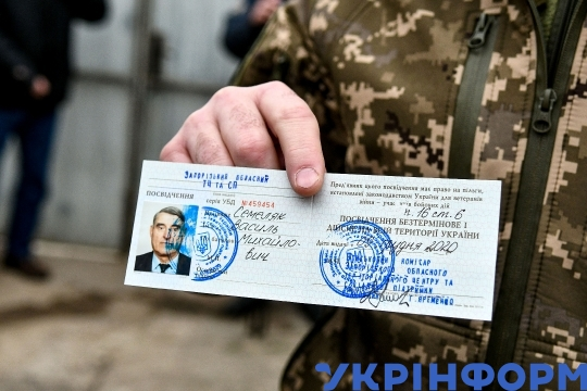 OUN member from Zaporizhzhia Region granted status of war veteran