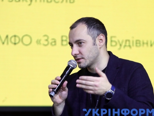 NETWORK: Road Industry Forum in Kyiv