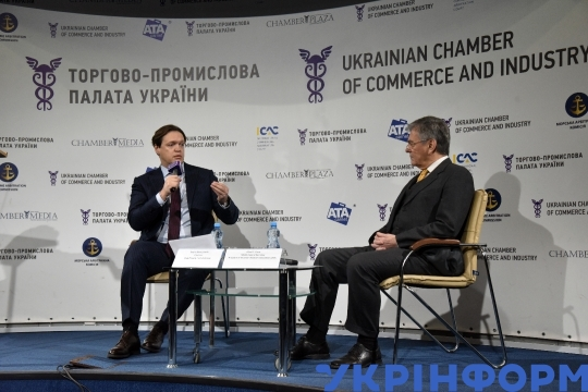 Ukraine's State Property Fund chief meets ICBAC members in Kyiv